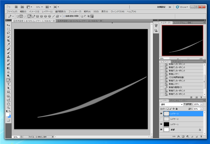 Drawing Smooth Lines In Java : なめらかな曲線・波線を描く photoshop tips